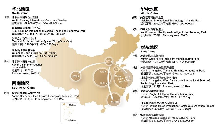 金色项目布局图202009-网站用.jpg